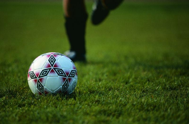 Rapport de l'Audit : Des lacunes au niveau de la Football Academy et du COJI