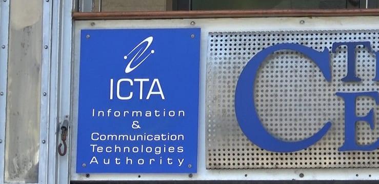 L'ICTA signe un protocole d'accord avec la Banque de Maurice