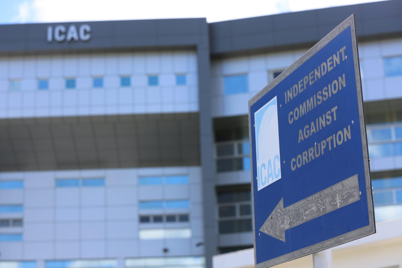 L'ex-Chief Financial Manager des boutiques hors taxe arrêté par l'ICAC