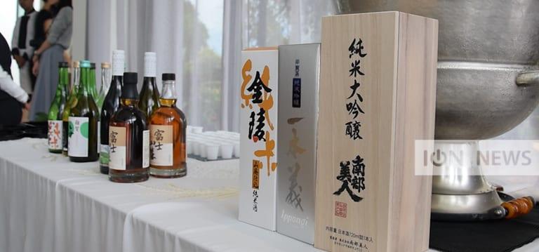 [Vidéo] Le saké : Elément incontournable des cérémonies japonaises