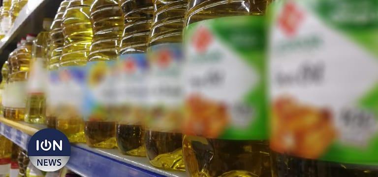 [Audio] L'ACIM signale une marque d'huile potentiellement impropre à la consommation