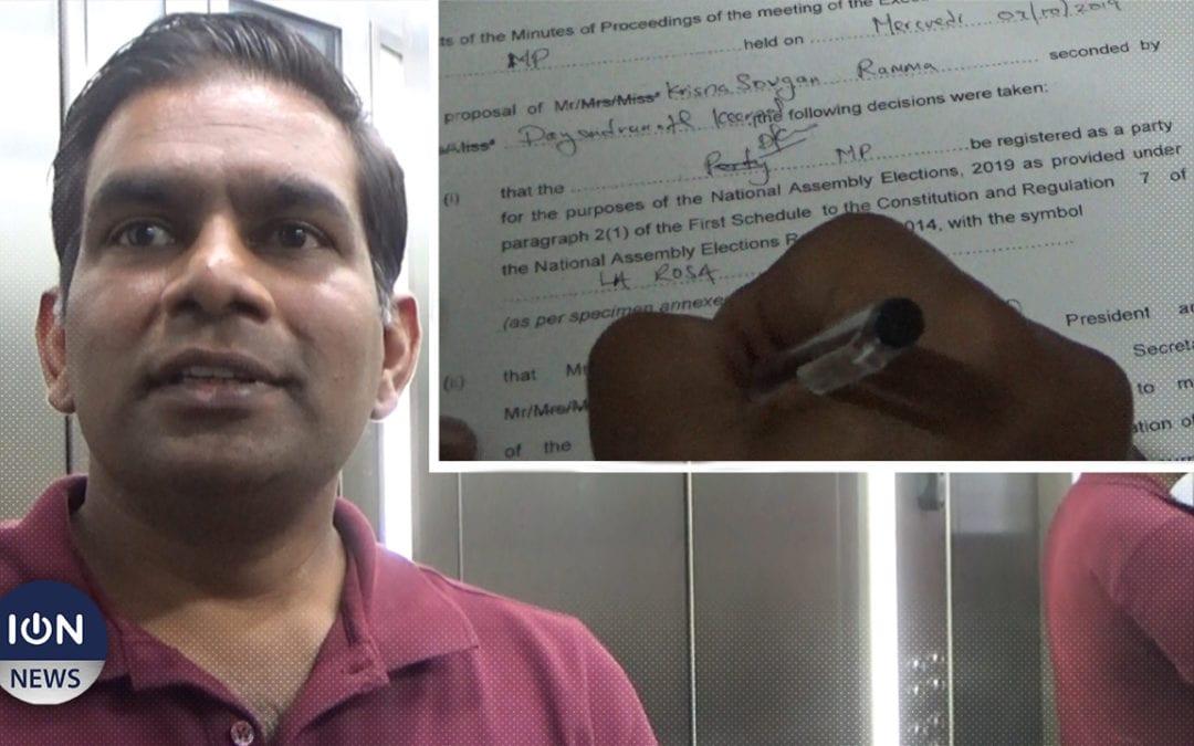 [Vidéo] Un parti tente d'enregistrer le nom MP avec pour symbole «la Rosa»