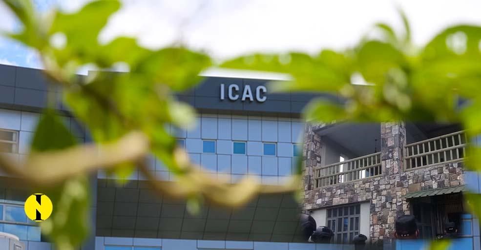 Swaley Kasenally et Shamshir Mukoond convoqués à l'ICAC ce matin
