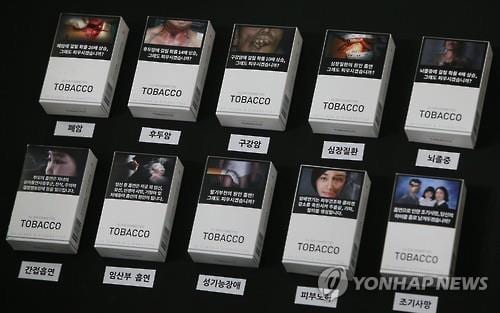 Korean Tobacco veut conquérir le marché mauricien