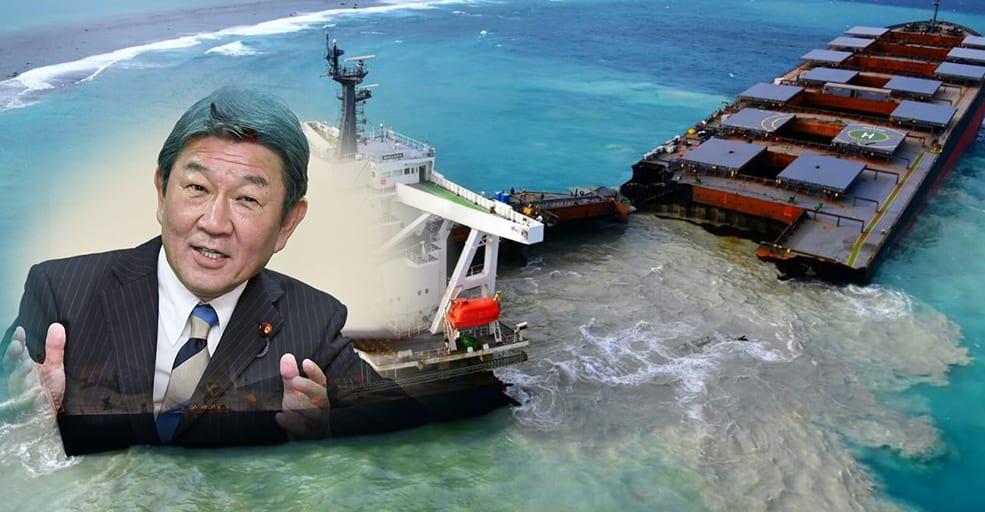Post Wakashio :  Le ministre des Affaires étrangères japonais prévoit une visite à Maurice