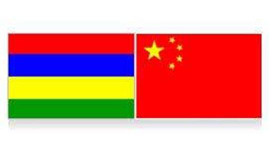 L'accord de libre-échange entre l'île Maurice et la Chine en vigueur le 1er janvier