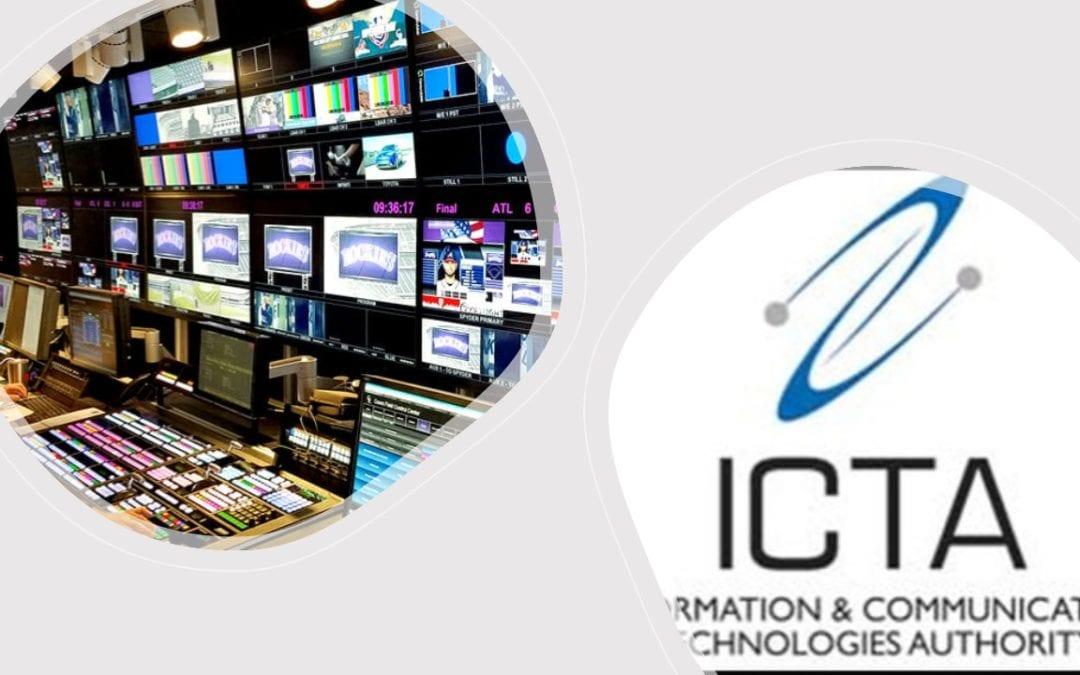 Signature de coopération bilatérale entre l'ICTA et la TRAI