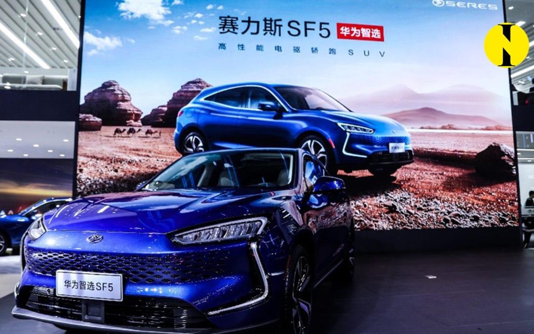 Huawei débute la vente d'une nouvelle voiture SERES SF5 dans ses magasins phares en Chine