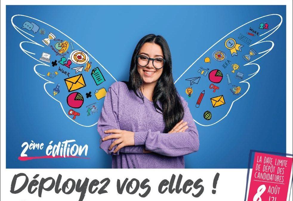 Lottotechseeds 2e édition : Appel à projets et concours pour les femmes entrepreneurs