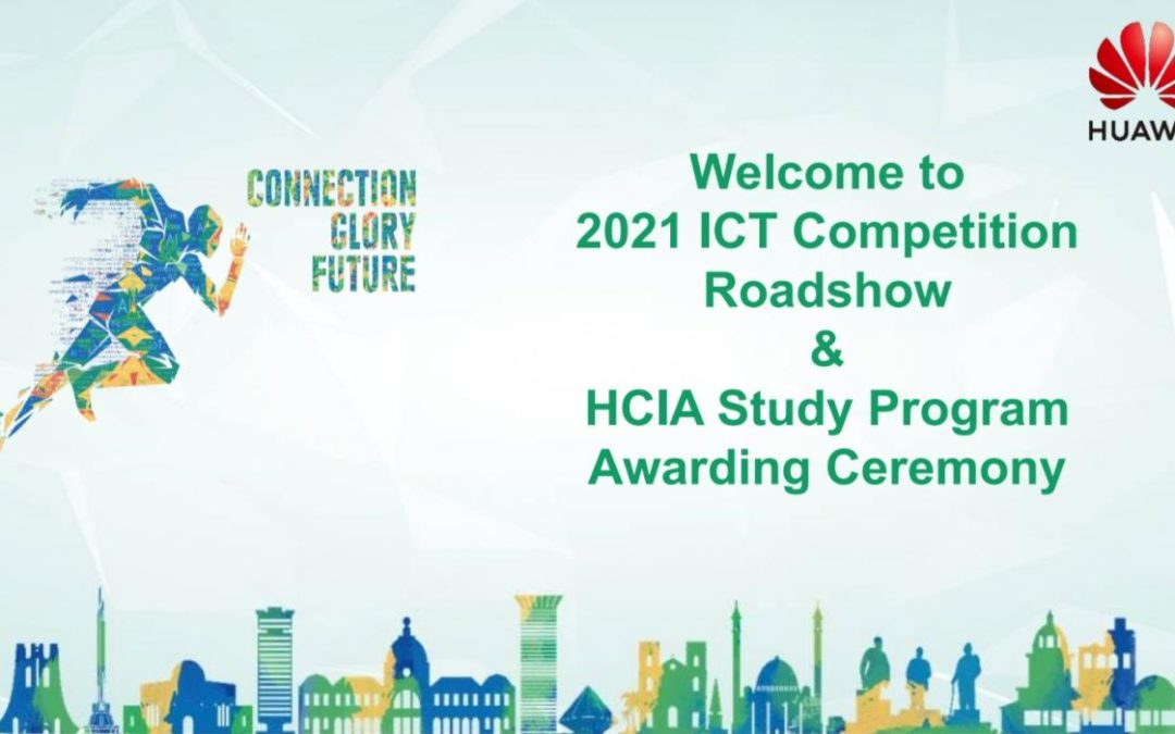 Huawei ICT Competition 2021-2022 : Présentation du concours en ligne