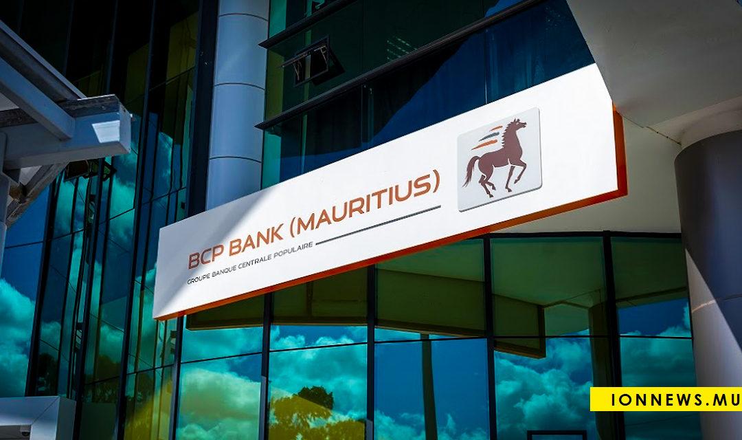 BCP Bank (Mauritius) obtient une ligne de financement de € 25 M de l'Agence Française de Développement et de la DEG